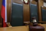 Суд арестовал коллектора, угрожавшего взорвать детсад под Ростовом