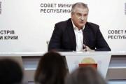 Аксенов: веерные отключения в Крыму не могут превышать 8 часов в сутки