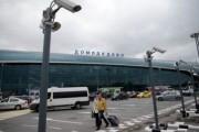 В аэропорту Домодедово прорвало канализацию