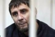 Дадаеву предъявили обвинение в убийстве Немцова