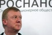 Депутаты КПРФ требуют усилить контроль за тратами