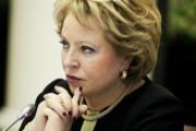 Матвиенко призвала бизнес вкладываться в праздничное украшение городов