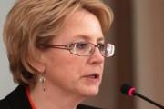 Минздрав предложил наказывать юрлица за нарушение в оказании медпомощи