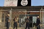 Жителя Ингушетии объявили в розыск за причастность к ИГ