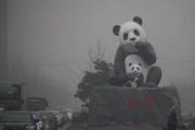 Смог в Китае достиг наивысшего уровня опасности
