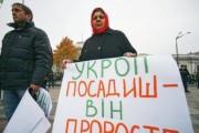 Прокуратура Украины обыскала дом главы партии «УКРОП»