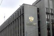 В Совфеде рассмотрят обращение фонда Навального в отношении Юрия Чайки