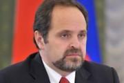 Климатический фонд ООН может получить от России $5 млн