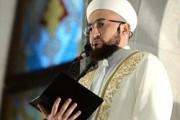 В России сменился верховный муфтий