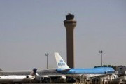 Более двух тысяч авиарейсов в США отменены из-за урагана