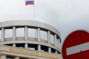 Мосгорсуд обязал Навального опровергнуть заявления о партии
