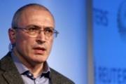 Как поймать Ходорковского