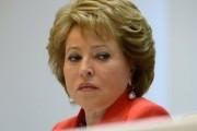 Матвиенко отметила большие потери бюджета из-за нелегального алкоголя