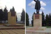 Под Харьковом снесли очередной памятник Ленину