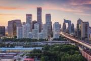 В Пекине отменен «красный» уровень тревоги