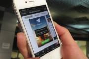 Дуров отказался выдавать властям переписку пользователей Telegram