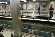 В метрополитене Москвы открыли выставку, посвященную РВСН