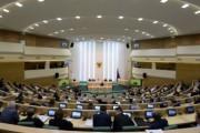 Совфед одобрил закон о правилах применения ФСБ спецсредств