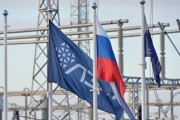 Власти Севастополя отправили Киев с энергоконтрактом