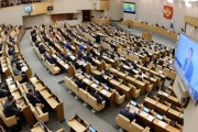 Эсеры внесли в Госдуму законопроект о господдержке одаренных детей