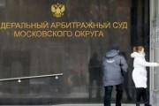 Президент России подписал закон о развитии института третейского суда
