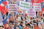 Все меньше россиян радуются присоединению полуострова и готовы ради этого сократить доходы