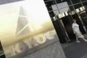 ЮКОС против РФ: судебному разбирательству добавили уголовных статей