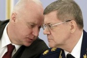 The American Interest: скрытая суть мафиозного государства Россия