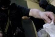 ФСКН: Фонд Сороса готовит наркотики в США на экспорт
