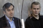 Киев продлил арест россиянам Александрову и Ерофееву