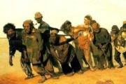 Почем террористы продают рабов?