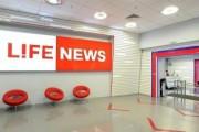 Главред Lifenews: сокращение штата компании будет незначительным
