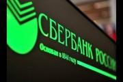 На юго-западе Москвы неизвестные взорвали банкомат Сбербанка
