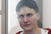 МИД Украины считает продление ареста Савченко игнорированием права