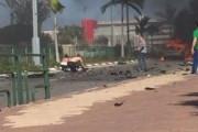 Не менее трех человек пострадали при взрыве автомобиля в центре Израиля