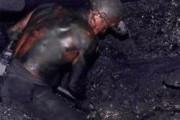 Обвал шахты в Китае, под землей десятки рабочих