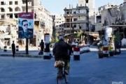 Тройной теракт в сирийском Хомсе: более 30 жертв