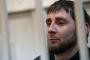 Убийце Немцова предъявлено окончательное обвинение