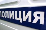 В Москве правонарушитель облил кислотой майора полиции