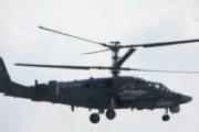 РФ поставит Египту 46 штурмовых вертолетов Ка-52