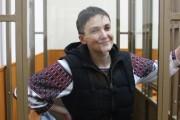 Суд в РФ изучит жалобу защиты украинки Савченко на продление ареста