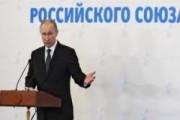 Путин ответит на санкции свободой предпринимательства