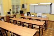 В Москве школьный учитель напал на ученика