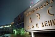 На Ленинградской АЭС остановлен первый энергоблок