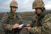 ВСУ заявили о нарушениях режима
