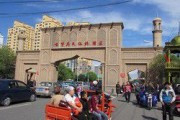 Власти Китая заподозрили главу China Telecom в коррупции