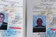 Киевский суд отказал адвокату Ерофеева в безопасности