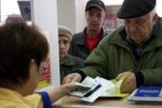 Регионы в 2016 году получат 7,5 млрд рублей на доплаты к пенсиям