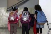 Израиль: 16.2% детей стоят на учете в социальных службах