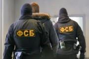 Президент Путин расширил права сотрудников ФСБ
